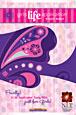 http://files.tyndale.com/thpdata/images--covers/115_h/978-1-4143-3397-7.jpg