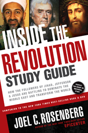 Inside the Revolution Study Guide