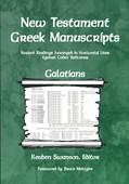 Cover: New Testament Greek Manuscripts: Galatians