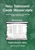 Cover: New Testament Greek Manuscripts: Romans
