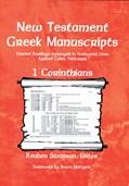 Cover: New Testament Greek Manuscripts: 1 Corinthians
