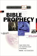 Cover: The Complete Book of Bible Prophecy