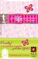 Girls Life Application Study Bible NLT : Hardcover