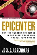 Cover: Epicenter 2.0