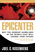 Epicenter sampler