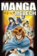 Manga Melech : Softcover