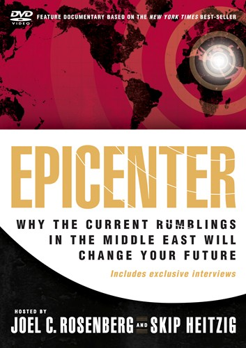 Epicenter DVD by Joel C. Rosenberg