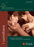 Cover: 1 Corinthians