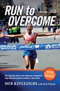 Cover: Run to Overcome