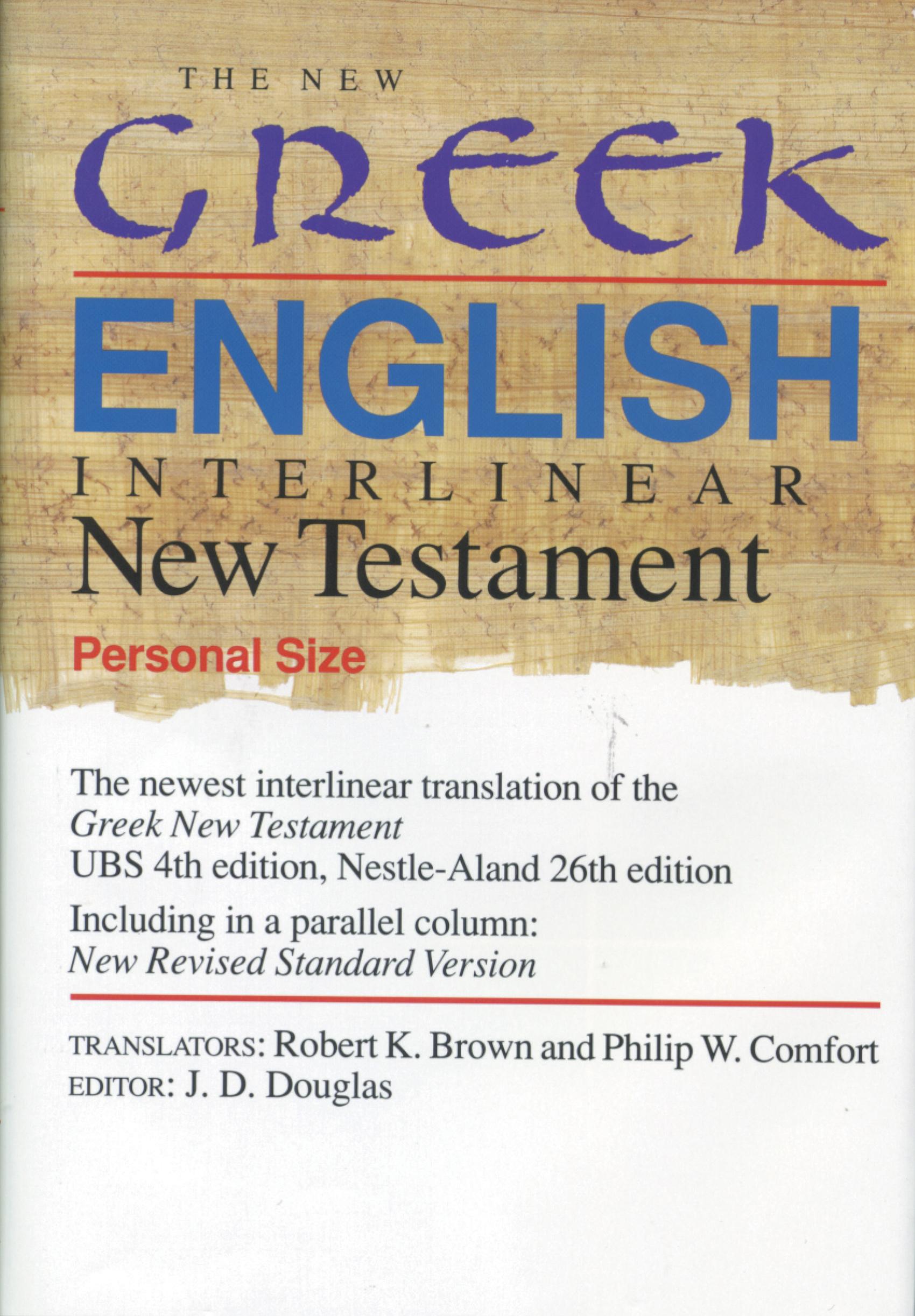 The New Greek-English Interlinear NT