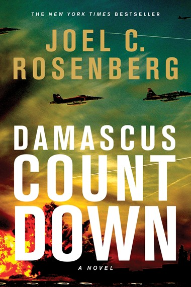 Damascus Countdown by Joel C. Rosenberg