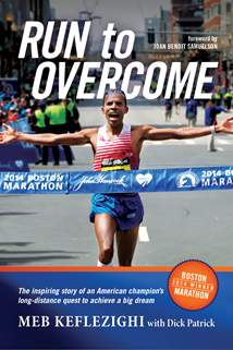 Run to Overcome: E-book