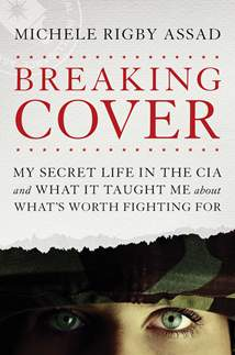 Breaking Cover: Hardcover