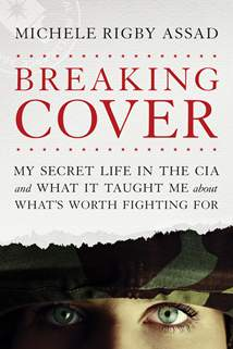 Breaking Cover: Softcover