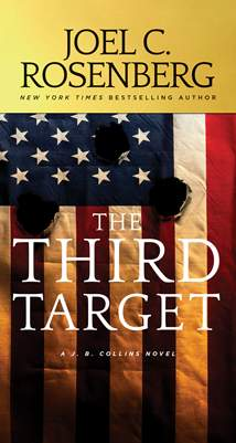 The Third Target: Mass Paper
