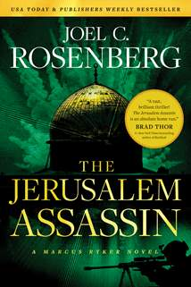 The Jerusalem Assassin: A Marcus Ryker Series Political and Military Action Thriller: Softcover