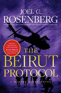 The Beirut Protocol: E-book