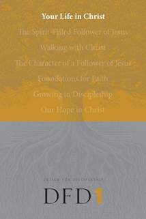 Your Life in Christ: E-book